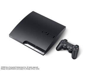 Playstation-3-Handybundle